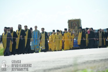 0075_0329_great ukrainian procession with the prayer for peace and unity of ukraine