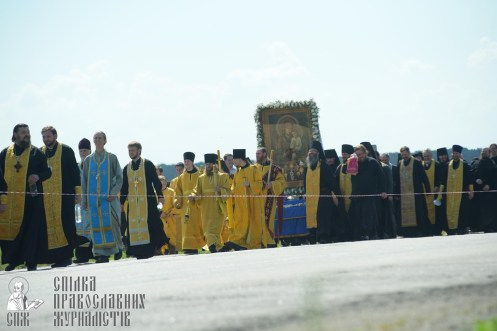 0076_0329_great-ukrainian-procession-with-the-prayer-for-peace-and-unity-of-ukraine