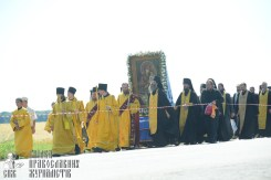 0082_0329_great-ukrainian-procession-with-the-prayer-for-peace-and-unity-of-ukraine