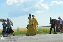 0104_0329_great-ukrainian-procession-with-the-prayer-for-peace-and-unity-of-ukraine
