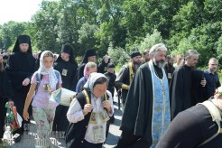 0119_0329_great ukrainian procession with the prayer for peace and unity of ukraine