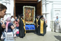 0128_great ukrainian procession with the prayer for peace and unity of ukraine