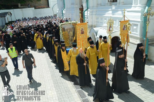 0136_great ukrainian procession with the prayer for peace and unity of ukraine