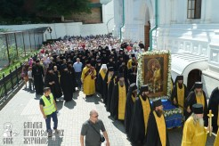 0141_great ukrainian procession with the prayer for peace and unity of ukraine