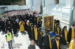 0142_great ukrainian procession with the prayer for peace and unity of ukraine