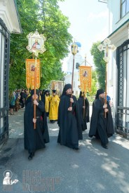 0147_great ukrainian procession with the prayer for peace and unity of ukraine