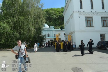 0149_great ukrainian procession with the prayer for peace and unity of ukraine