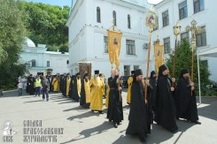 0155_great-ukrainian-procession-with-the-prayer-for-peace-and-unity-of-ukraine
