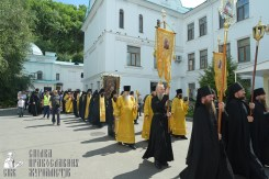 0156_great ukrainian procession with the prayer for peace and unity of ukraine