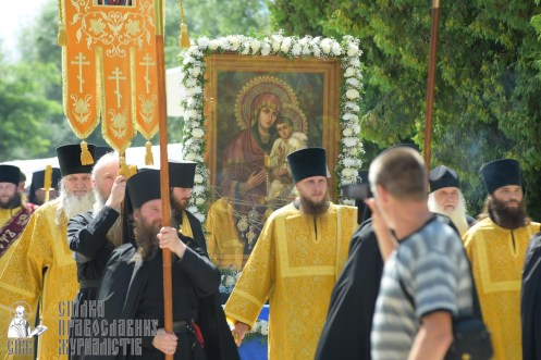0158_great ukrainian procession with the prayer for peace and unity of ukraine