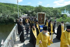 0204_great ukrainian procession with the prayer for peace and unity of ukraine