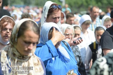 0215_great ukrainian procession with the prayer for peace and unity of ukraine