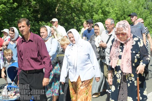 0225_great-ukrainian-procession-with-the-prayer-for-peace-and-unity-of-ukraine