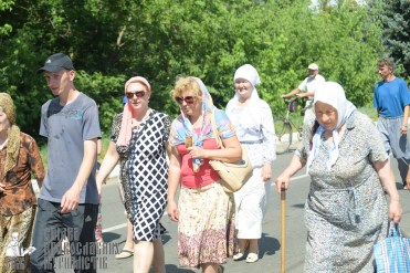 0227_great ukrainian procession with the prayer for peace and unity of ukraine