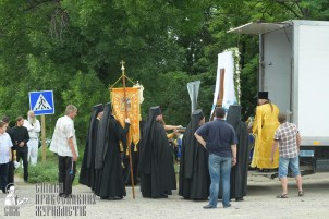 0229_0329_great-ukrainian-procession-with-the-prayer-for-peace-and-unity-of-ukraine