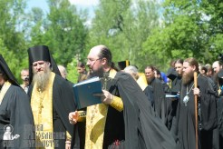 0230_great ukrainian procession with the prayer for peace and unity of ukraine