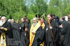 0232_great ukrainian procession with the prayer for peace and unity of ukraine