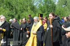 0233_great ukrainian procession with the prayer for peace and unity of ukraine