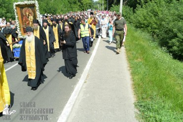 0237_great ukrainian procession with the prayer for peace and unity of ukraine