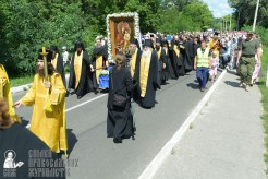0239_great ukrainian procession with the prayer for peace and unity of ukraine