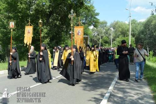 0242_great ukrainian procession with the prayer for peace and unity of ukraine