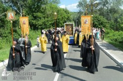 0243_great ukrainian procession with the prayer for peace and unity of ukraine