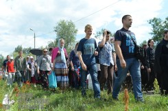 0254_great-ukrainian-procession-with-the-prayer-for-peace-and-unity-of-ukraine