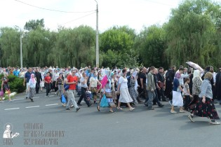 0267_great ukrainian procession with the prayer for peace and unity of ukraine