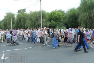 0269_great ukrainian procession with the prayer for peace and unity of ukraine