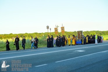 0299_great ukrainian procession with the prayer for peace and unity of ukraine