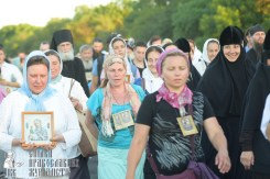 0303_great-ukrainian-procession-with-the-prayer-for-peace-and-unity-of-ukraine
