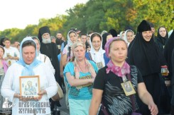 0304_great ukrainian procession with the prayer for peace and unity of ukraine