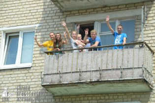 0306_0329_great-ukrainian-procession-with-the-prayer-for-peace-and-unity-of-ukraine