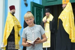 0337_0329_great-ukrainian-procession-with-the-prayer-for-peace-and-unity-of-ukraine