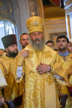 consecration_bishop_cassian_0057