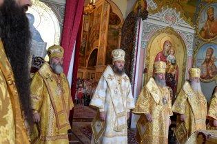 consecration_bishop_cassian_0085