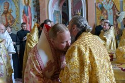 consecration_bishop_cassian_0173