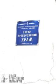 easter_procession_ukraine_kharkiv_0337