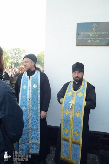 easter_procession_ukraine_sr_0088