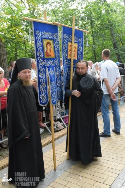 easter_procession_ukraine_kiev_0112