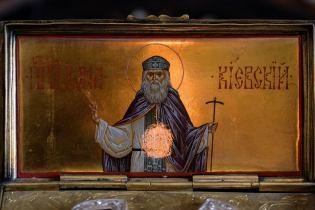 orthodox-relics_0003
