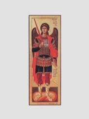 orthodox icon 0004