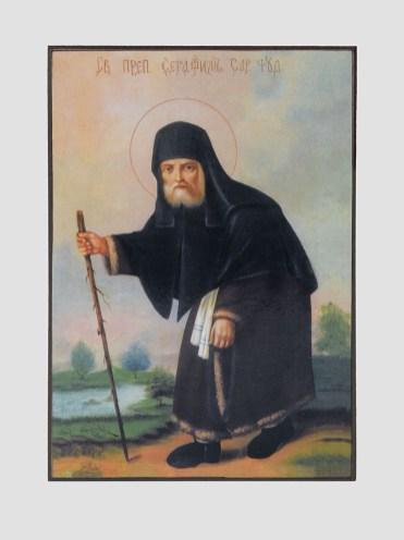 orthodox icon 0012