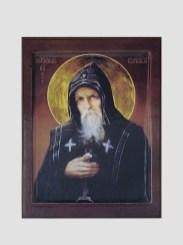 orthodox icon 0016