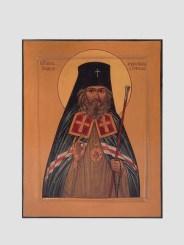 orthodox icon 0034