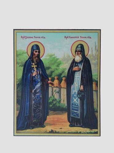 orthodox icon 0039