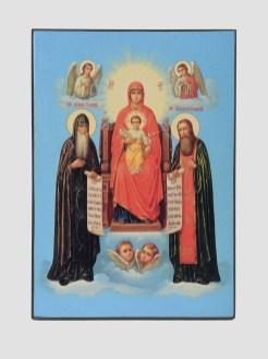 orthodox icon 0058
