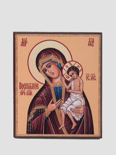 orthodox icon 0103