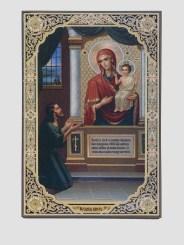 orthodox icon 0131