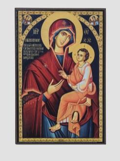 orthodox icon 0150